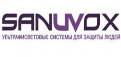 Компания Альфа Инвест Инжиниринг стала эксклюзивным представителем в России и странах СНГ компании Sanuvox Inc