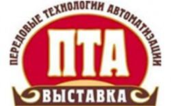 AIE приняла участие в   международной выставке животноводства и племенного дела ПТА-2013.